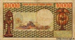 10000 Francs CENTRAFRIQUE  1978 P.08 B