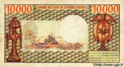10000 Francs type 1975 / 1978 CENTRAFRIQUE  1978 P.08 TB