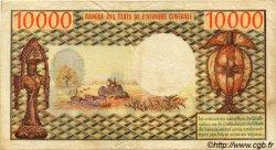 10000 Francs type 1975 / 1978 CENTRAFRIQUE  1978 P.08 TTB