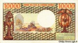 10000 Francs CENTRAFRIQUE  1978 P.08 SUP