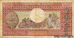 500 Francs CENTRAFRIQUE  1980 P.09 B+