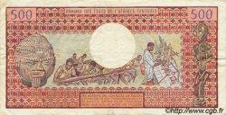 500 Francs type 1980 CENTRAFRIQUE  1980 P.09 TTB