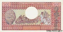 500 Francs type 1980 CENTRAFRIQUE  1981 P.09 SUP