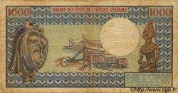 1000 Francs type 1980 CENTRAFRIQUE  1980 P.10 B+