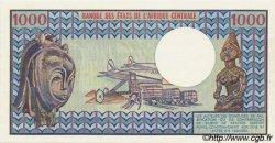 1000 Francs type 1980 CENTRAFRIQUE  1980 P.10 NEUF