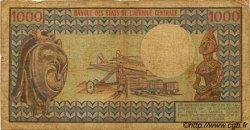 1000 Francs type 1980 CENTRAFRIQUE  1980 P.10 B