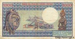 1000 Francs type 1980 CENTRAFRIQUE  1980 P.10 TTB