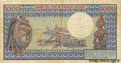 1000 Francs CENTRAFRIQUE  1981 P.10 TB+