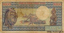 1000 Francs type 1980 CENTRAFRIQUE  1982 P.10 B