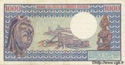 1000 Francs type 1980 CENTRAFRIQUE  1982 P.10 TTB