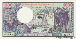 1000 Francs type 1980 CENTRAFRIQUE  1982 P.10 pr.NEUF