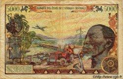 5000 Francs CENTRAFRIQUE  1980 P.11 pr.TB