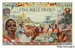 5000 Francs type 1980 CENTRAFRIQUE  1980 P.11 SPL