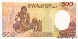 500 Francs type 1984 CENTRAFRIQUE  1985 P.14a NEUF