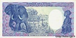 1000 Francs CENTRAFRIQUE  1985 P.15 pr.NEUF