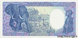 1000 Francs type 1984 CENTRAFRIQUE  1988 P.16 NEUF