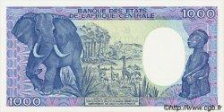 1000 Francs CENTRAFRIQUE  1989 P.16 NEUF