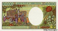 10000 Francs type 1983 CENTRAFRIQUE  1983 P.13 pr.NEUF