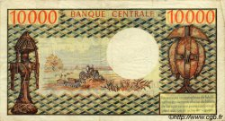10000 Francs type 1975 CONGO  1975 P.01 pr.TTB