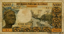 5000 Francs type 1971/1973 CONGO  1971 P.04b B+