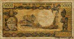 5000 Francs CONGO  1971 P.04b B+
