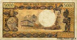 5000 Francs type 1971/1973 CONGO  1971 P.04b TB