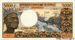 5000 Francs type 1971/1973 CONGO  1971 P.04b SPL+
