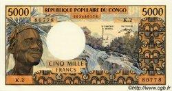 5000 Francs type 1971/1973 CONGO  1971 P.04b NEUF