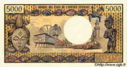 5000 Francs CONGO  1971 P.04b NEUF