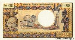 5000 Francs type 1971/1973 CONGO  1971 P.04c SUP à SPL