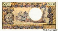 5000 Francs CONGO  1971 P.04c NEUF