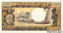 5000 Francs type 1971/1973 CONGO  1971 P.04c pr.SPL