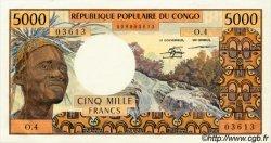 5000 Francs type 1971/1973 CONGO  1971 P.04c NEUF