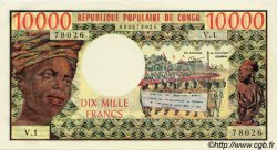 10000 Francs type 1971/1974 CONGO  1971 P.05a pr.NEUF