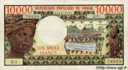 10000 Francs type 1971/1974 CONGO  1971 P.05b TTB