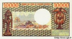 10000 Francs type 1971/1974 CONGO  1971 P.05b pr.NEUF