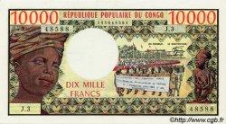 10000 Francs CONGO  1971 P.05b SPL