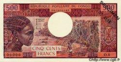 500 Francs type 1973 CONGO  1973 P.02as SPL+