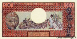 500 Francs CONGO  1973 P.02as SPL+