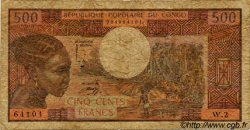 500 Francs type 1973 CONGO  1973 P.02a B