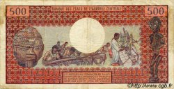 500 Francs type 1973 CONGO  1973 P.02a TB à TTB