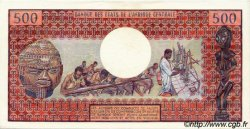 500 Francs type 1973 CONGO  1973 P.02a pr.NEUF