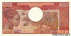 500 Francs type 1973/1978 CONGO  1978 P.02b pr.NEUF