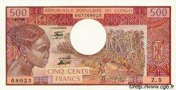 500 Francs type 1973/1978 CONGO  1980 P.02c NEUF