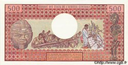 500 Francs type 1973/1978 CONGO  1982 P.02d NEUF