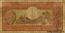 500 Francs type 1973/1978 CONGO  1983 P.02d B