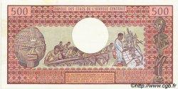 500 Francs type 1973/1978 CONGO  1983 P.02d pr.NEUF