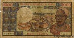 1000 Francs type 1973 modifié CONGO  1973 P.03c pr.B