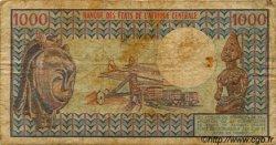 1000 Francs CONGO  1978 P.03d B