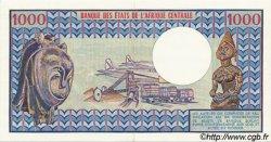 1000 Francs type 1973 modifié CONGO  1978 P.03d SPL